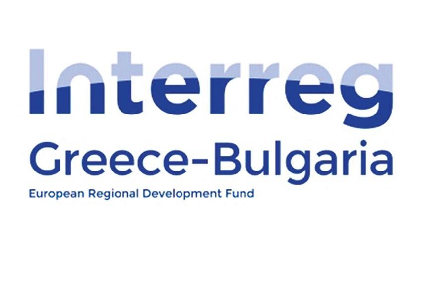 INTERREG (1)